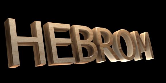 Make 3D Text Logo - Free Image Editor Online - HEBROM